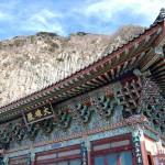 Temple Sanbanggulsa
