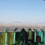 Observatoire de Dora